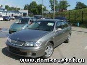 какой купить автомобиль за 200 тысяч рублей