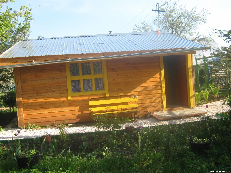 Дешевый садовый дом