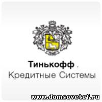 Рейтинг банка «Тинькофф Кредитные Системы» будет понижен