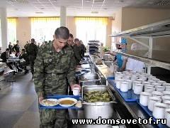 чем кормят соддат в армии