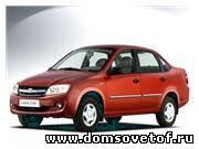 novyj_avtomobil_lada_granta_samoj_nizkoj_stoimosti_v_evrope, Новый автомобиль Lada Granta самой низкой стоимости в Европе