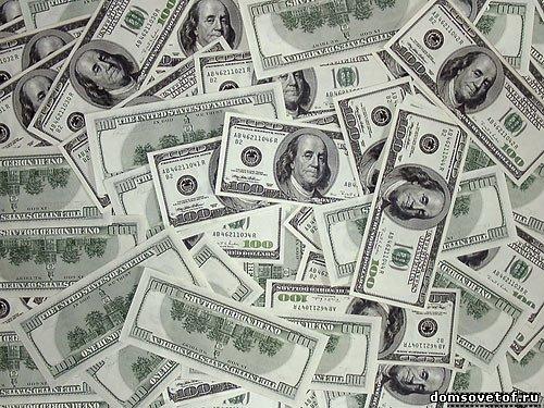как экономить деньги и семейный бюджет