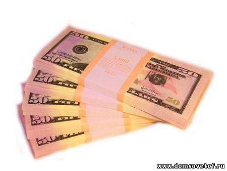 Пачка долларов, как сюрприз для любимой девушки