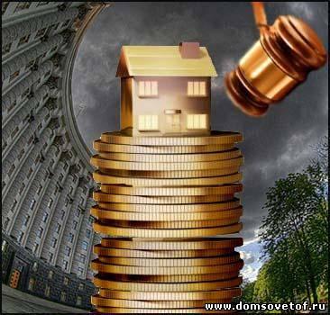 Коммерческая недвижимость.