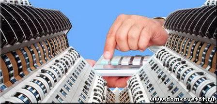 налог на недвижимость 2012