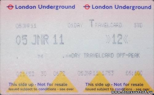 билет лондонского метро