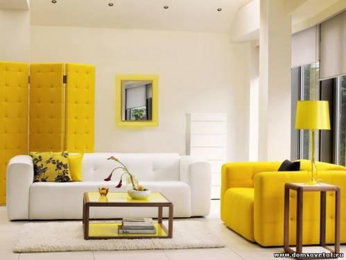 цвет комнаты и ее размер