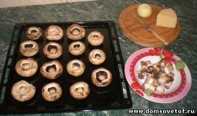 Грибы фаршированные. Ингредиенты.Запеченные фаршированные грибы. Фото-рецепт