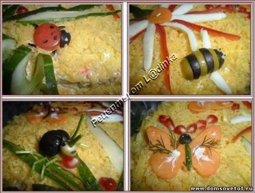 Салат на день рождения. Салат с ананасом.Салат с сыром. Салат без мяса