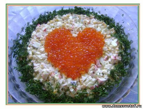 Рецепты салатов с на день рождение мужу 50