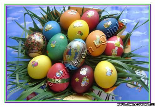 Пасхальные яйца, как крсить яйца