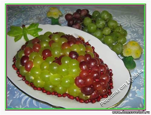 Салаты на праздничный стол. Рецепты с фото. Салат с виноградом. Салат с языком и грибами
