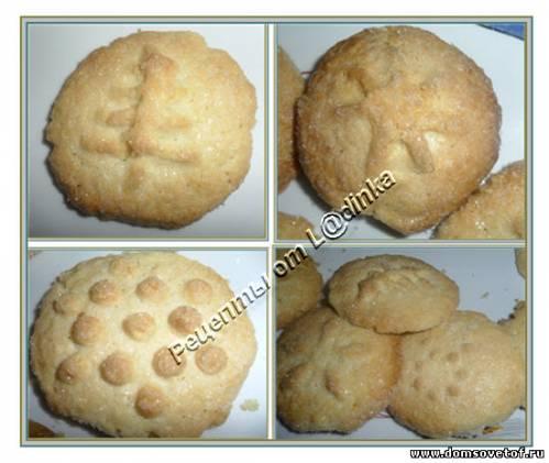 Печенье Сахарное. Рецепт с фото