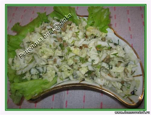 Салаты из овощей.Рецепт Салата из капусты с семечками