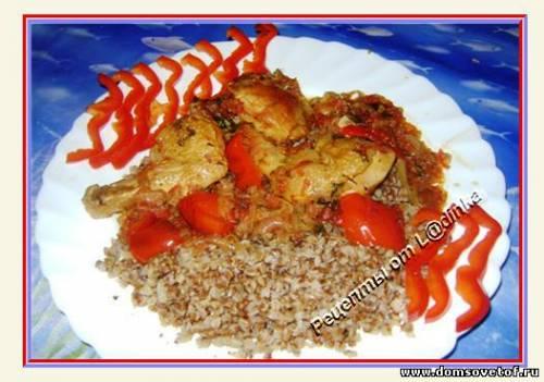 Грузинские рецепты блюд с фото