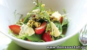 Овощной салат с фисташками