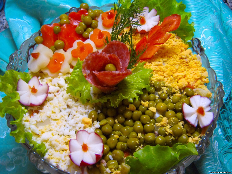 праздничный салат с фото, красивое оформление салата, салат из курицы