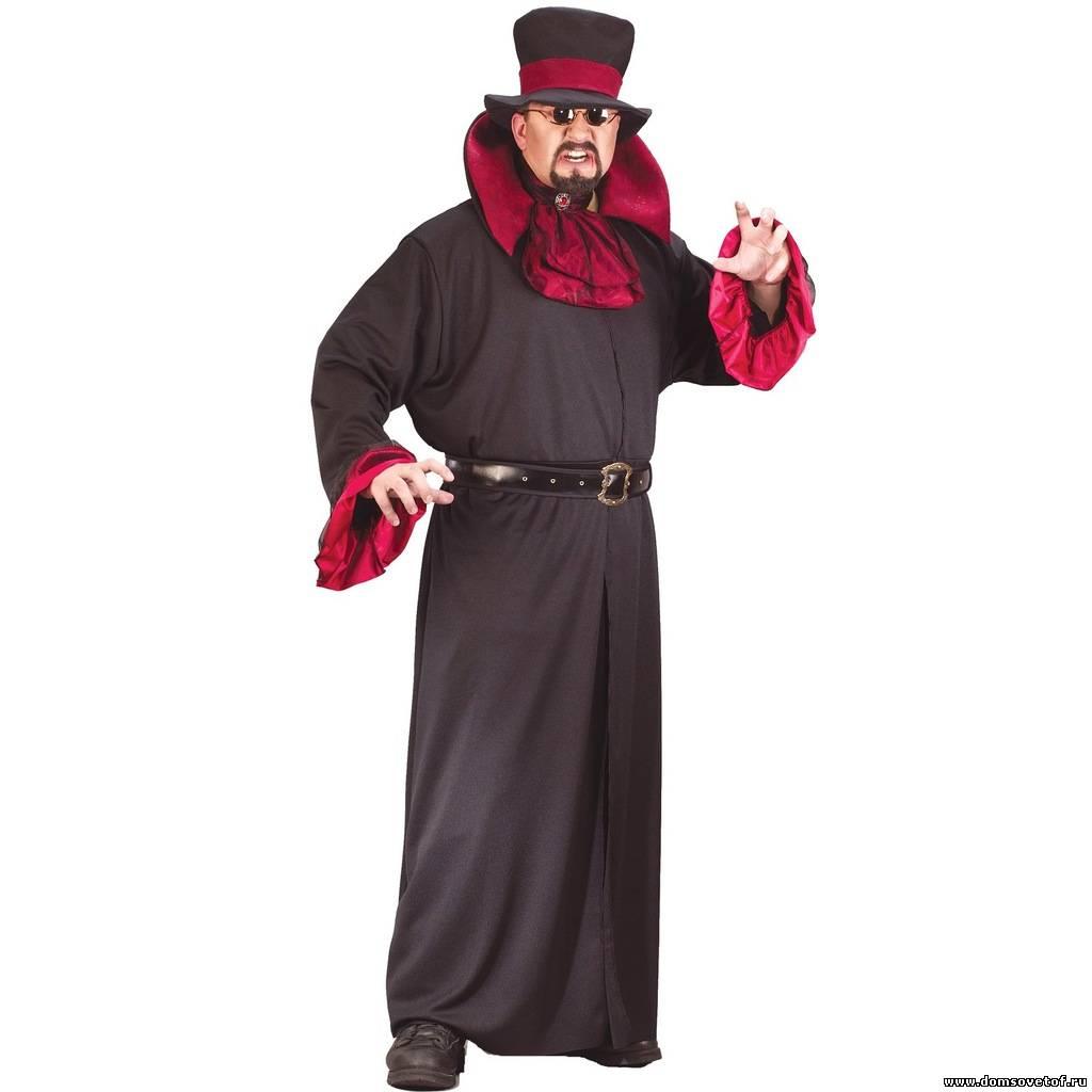 Adult costume halloween teen