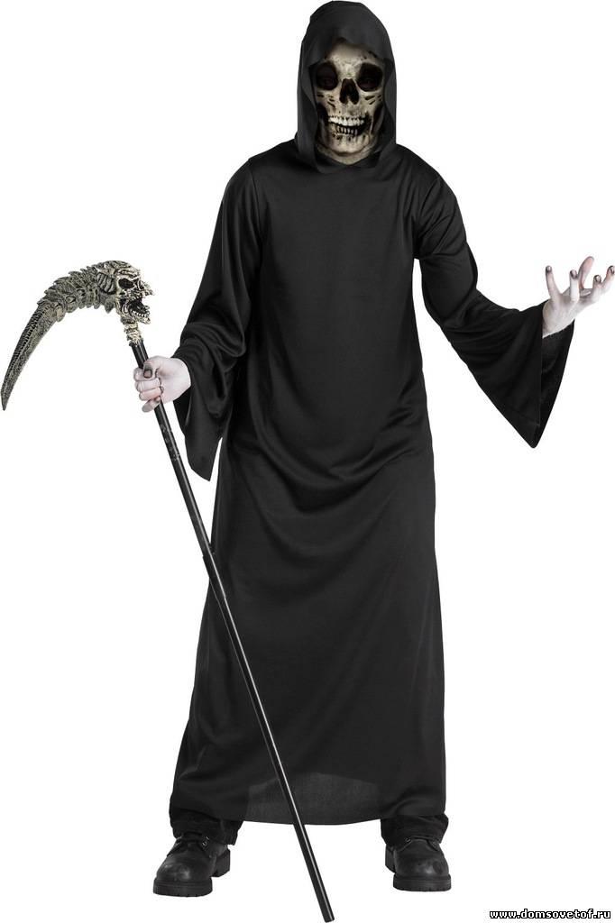 Как сделать костюм смерти своими руками
