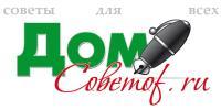 логотип Дома советов