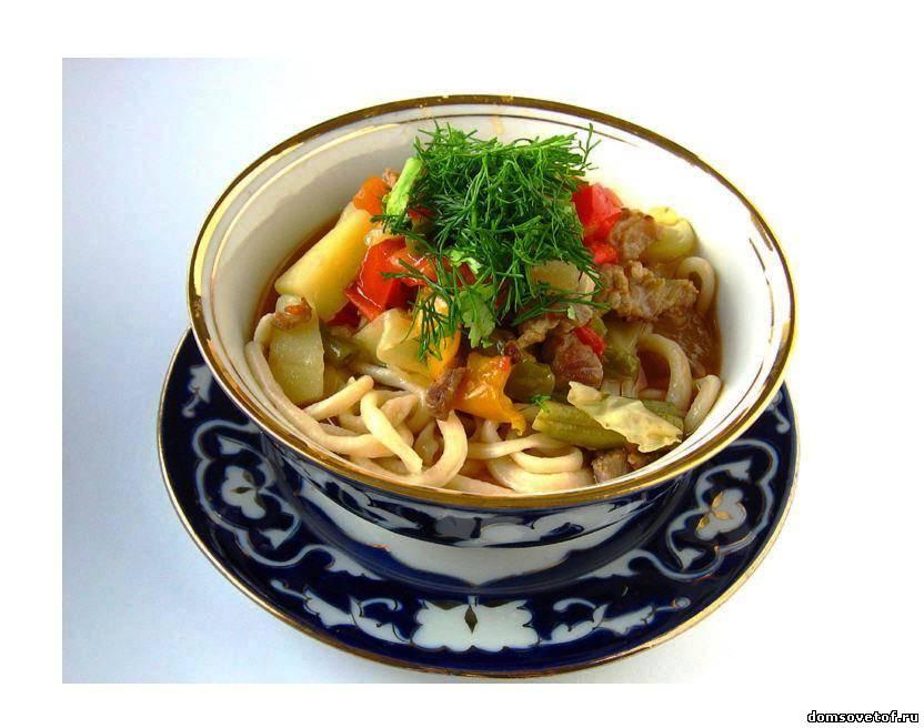 лагман - блюдо узбекской кухни