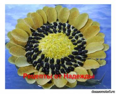 http://domsovetof.ru/_pu/10/s44647703.jpg
