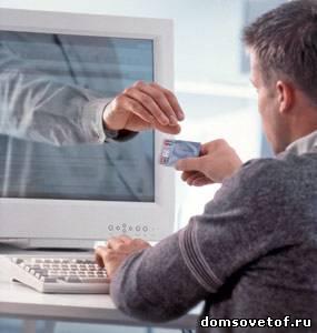 Выписка со счета в банке с остатком от 70 тысяч рублей.