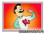 Фото.Как снизить холестерин в крови народными средствами. Советы и рецепты