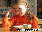 http://www.domsovetof.ru/_pu/15/51717591.jpg