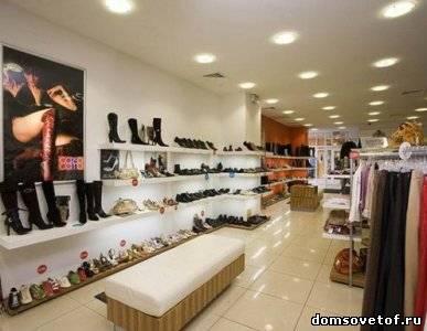 совет про создание бизнес плана магазина