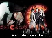 гангстерская вечеринка в стиле 30-х годов