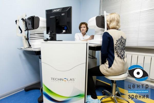 клиника по лазерной коррекции зрения