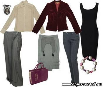 деловая трикотажная одежда