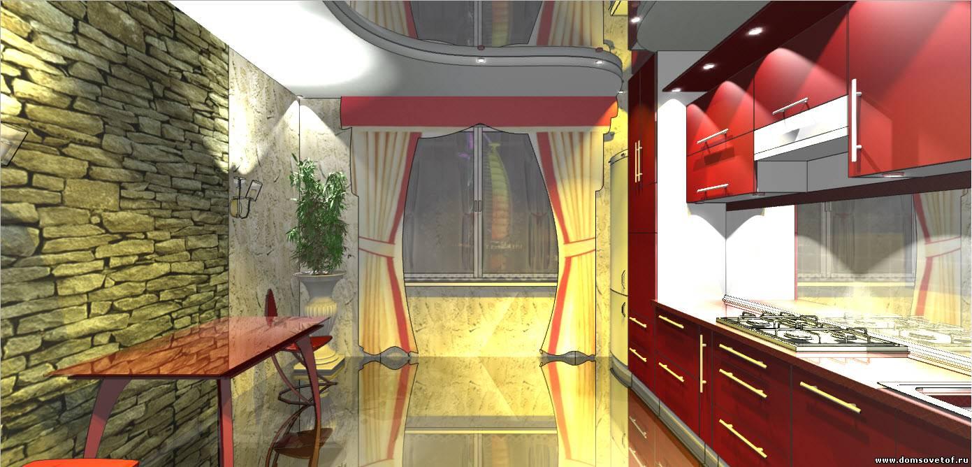 Дизайн интерьера небольшой кухни. готовый дизайн проект кухн.