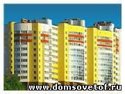 Недвижимость 2012 : новостройки эконом-класса - преимущества и недостатки недвижимости эконом-класса