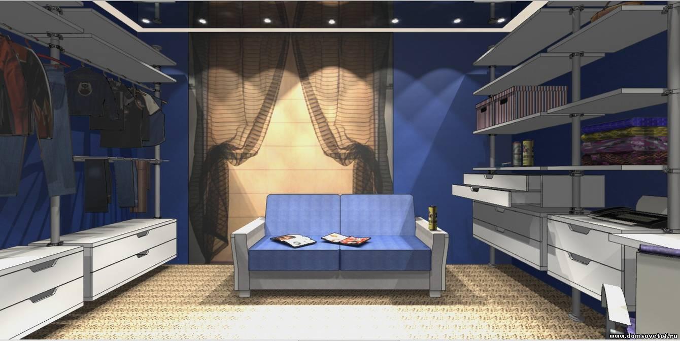 Дизайн комнаты юноши