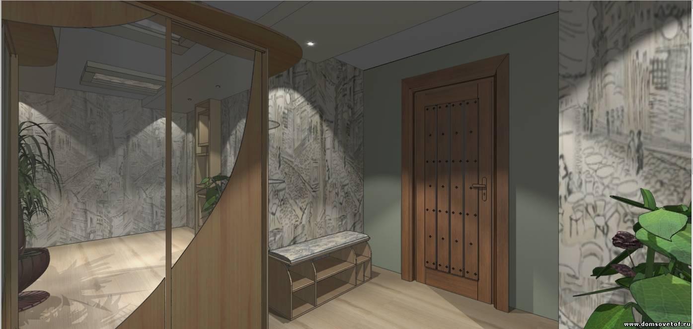 Дизайн прихожей панельный дом фото