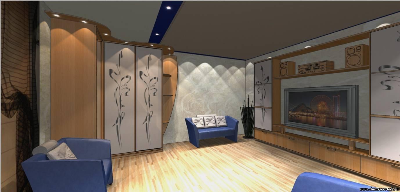 Готовый дизайн квартиры фото