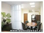 Недвижимость 2012: дарственная на объект недвижимости. Как оформить дарственную на квартиру - договор дарения
