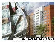 Недвижимость 2012 : первичный и вторичный рынок недвижимости - где лучше купить квартиру.