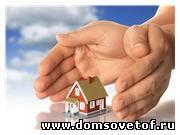 Недвижимость 2012: страхование недвижимости, нужно ли страховать недвижимость