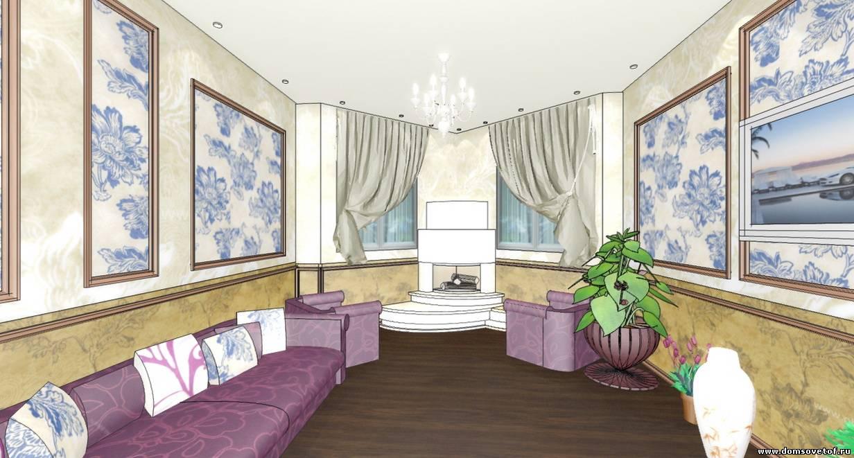 Дизайн проект зала с фото