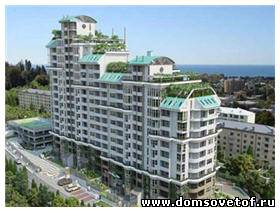 Недвижимость 2012: покупка квартир в Сочи.