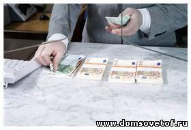 Недвижимость 2012 : Выгодно ли вкладывать деньги в недвижимость?