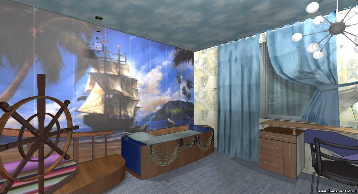 Дизайн проект детской комнаты для