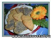 Домашнее печенье. Фото-рецепты. Печенье на скорую руку