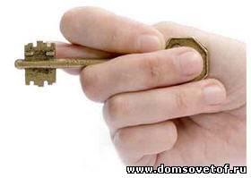 Недвижимость 2012 : мошенники на рынке недвижимости
