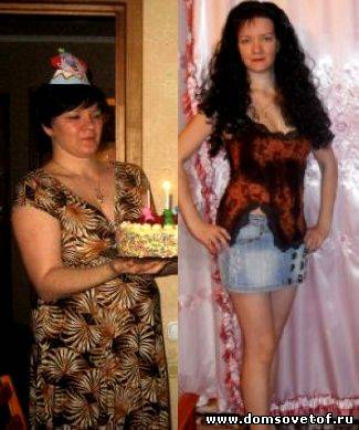 похудела за 4 месяца фото