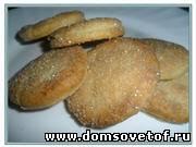 Печенье на скорую руку – 4. Простые рецепты с фото. Печенье домашнее. Быстрое печенье к чаю. Рецепт печенья на пиве