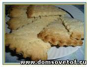 Печенье на скорую руку - 6. Простые рецепты домашней выпечки. Печенье с яблоками. Песочное печенье Шотландское. Рецепты с фото